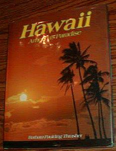Lot of 2: HBs w/ DJs about Hawaii Pic 1