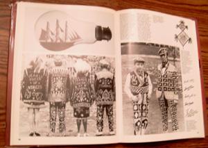 Magic Symbols of the World :: 1973 HB w/ DJ Pic 3