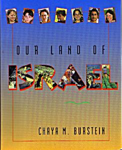 Our Land of Israel book