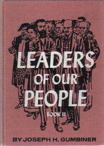 LEADERS OF OUR PEOPLE :: 1965 HB