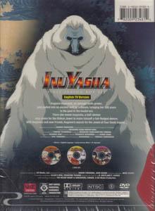 Inuyasha Season 1 DVD Boxset - Brand New Pic 2